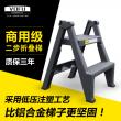 洗车美容和洗车专用工作梯子